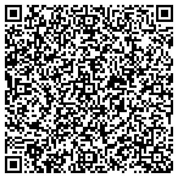"""QR-код с контактной информацией организации BOSCH AUTO SERVICE, ООО """"АвтоСпецЦентр """"БОШ"""""""