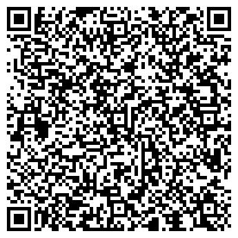 """QR-код с контактной информацией организации ООО """"АСК-Тур"""""""