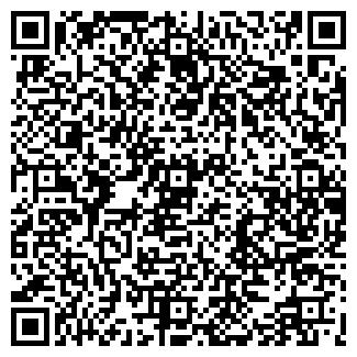 QR-код с контактной информацией организации МЕТИДА