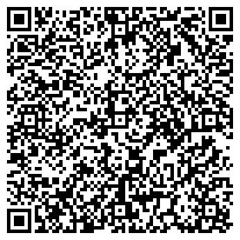 QR-код с контактной информацией организации РЕУТОВ-ТЕЛЕКОМ