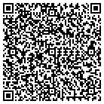 QR-код с контактной информацией организации ФРЕШЛЕНД ТУР