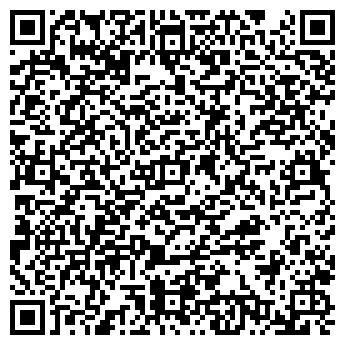 QR-код с контактной информацией организации PARADISE TRAVEL