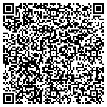 QR-код с контактной информацией организации ВКУС