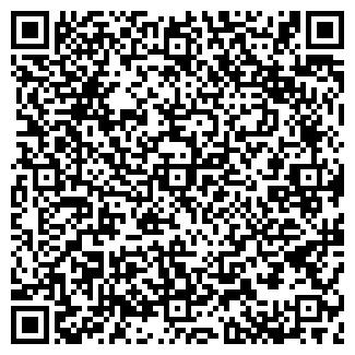 QR-код с контактной информацией организации ВИДНАЯ МЕБЕЛЬ
