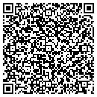 """QR-код с контактной информацией организации """"Тромед"""""""