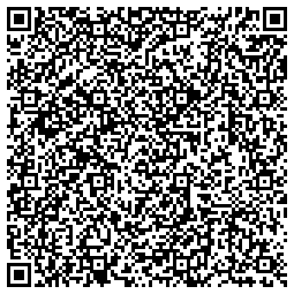 QR-код с контактной информацией организации ООО Отдел лицензионно-разрешительной работы