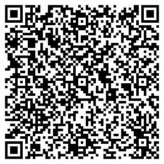 QR-код с контактной информацией организации ТАКСИ+
