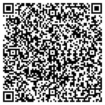 QR-код с контактной информацией организации НА СИРЕНЕВОМ