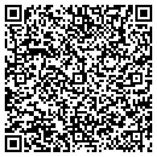 QR-код с контактной информацией организации ООО ИНФИЗПРИБОР