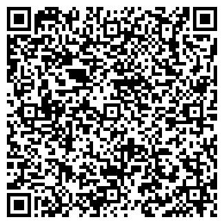 QR-код с контактной информацией организации ООО КРИАТОН НПО