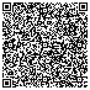 QR-код с контактной информацией организации ООО ЛАБОРАТОРИЯ ОЗОНОВЫХ ТЕХНОЛОГИЙ