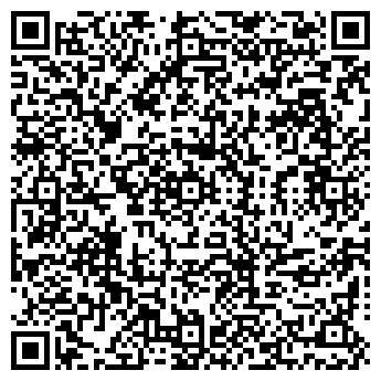 QR-код с контактной информацией организации ООО РЭЙШ Холдинг