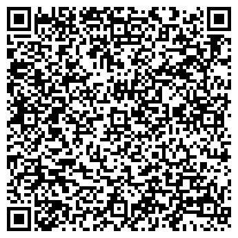 QR-код с контактной информацией организации МОДНЫЙ ДОМИК
