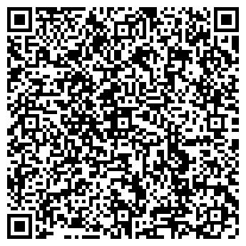 QR-код с контактной информацией организации ПОДОЛЬСКИЕ ОКНА
