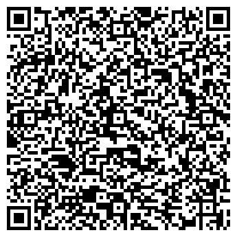 QR-код с контактной информацией организации РЕКОНСТРУКЦИЯ
