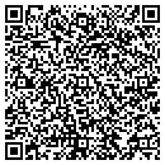 QR-код с контактной информацией организации СОВРЕМЕННЫЙ ДОМ