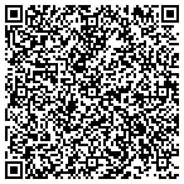 QR-код с контактной информацией организации ЦЕНТР РАЗВИТИЯ РЕБЁНКА - ДЕТСКИЙ САД № 4