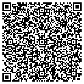QR-код с контактной информацией организации БЕРЁЗКА, ДЕТСКИЙ САД № 17