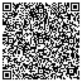 QR-код с контактной информацией организации ОРИЕНТАЛЬ
