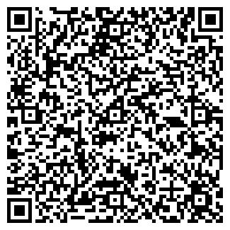QR-код с контактной информацией организации ФОЛГА