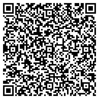 QR-код с контактной информацией организации ШКОЛА № 3