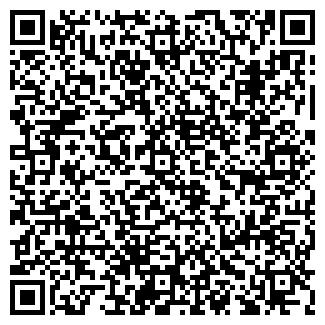 QR-код с контактной информацией организации СОШ № 1
