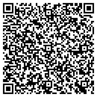 QR-код с контактной информацией организации СОШ № 15