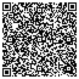 QR-код с контактной информацией организации SLGLASS