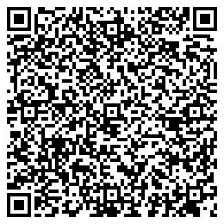 QR-код с контактной информацией организации БЕСТВИНД