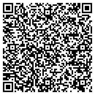 QR-код с контактной информацией организации ООО ФРОСТА-М