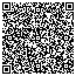 QR-код с контактной информацией организации ВЕНТАНА СМК