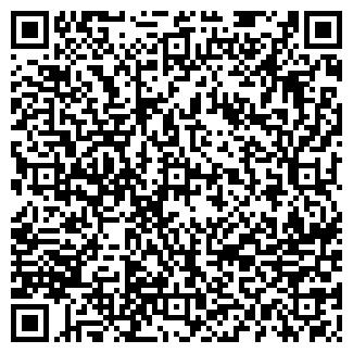 QR-код с контактной информацией организации ДОМ КОМФОРТА