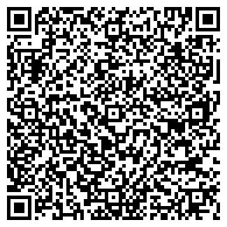 QR-код с контактной информацией организации К-СТИЛЬ