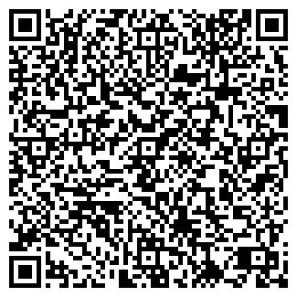 QR-код с контактной информацией организации МАК-ИНДУСТРИЯ