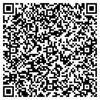 QR-код с контактной информацией организации ДОЛ БЕЛАРУСЬ