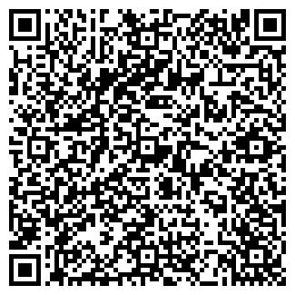 QR-код с контактной информацией организации ГЛОРИЯ ВЕРДЕ