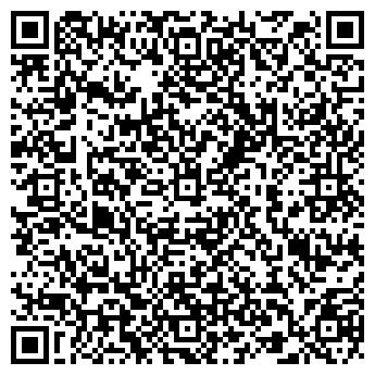 QR-код с контактной информацией организации ФУТБОЛЬНЫЙ КЛУБ ЮНИОР