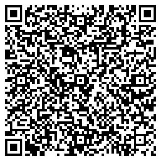QR-код с контактной информацией организации КИНОТЕАТР КИЕВ