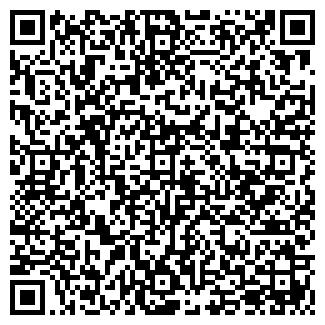 QR-код с контактной информацией организации KRESIVA