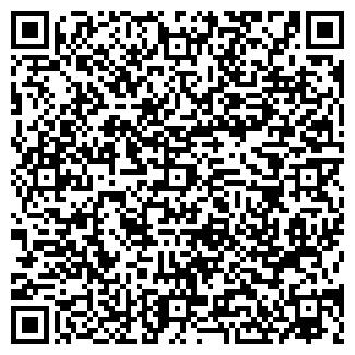 QR-код с контактной информацией организации ЯРОС СТРОЙ