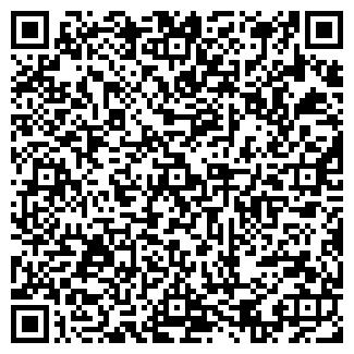 QR-код с контактной информацией организации ECOHOME.BY