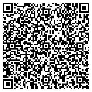 QR-код с контактной информацией организации АЛЬФАПРЕМИУМ