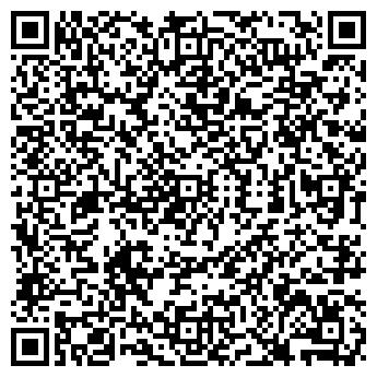 QR-код с контактной информацией организации ЭКО ЛИМИТЕД