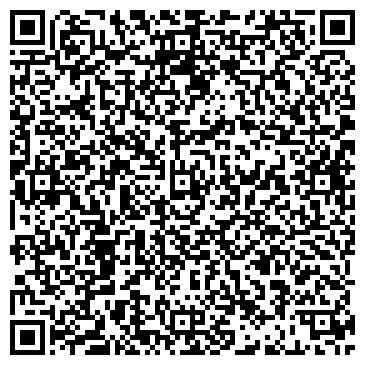 QR-код с контактной информацией организации ООО АУДИТКОМСЕРВИС