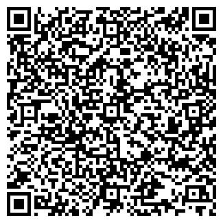 QR-код с контактной информацией организации РЕМКОМПЛЕКТСБЫТ