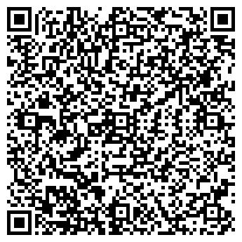 QR-код с контактной информацией организации АЛЬЯНССЕРВИС