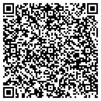 QR-код с контактной информацией организации ФЕРИЯ