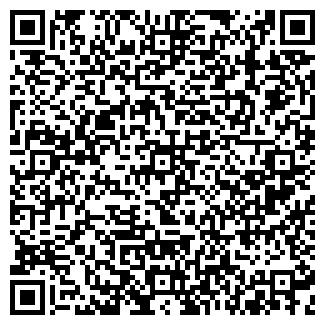 QR-код с контактной информацией организации БЕЛСТИЛЬПРОЕКТ