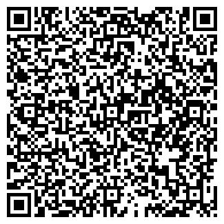 QR-код с контактной информацией организации РАМЕР