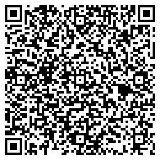 QR-код с контактной информацией организации РАВЕЛИН